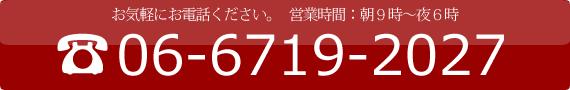 桐箪笥(たんす・タンス)の洗い・修理なら大阪唐木